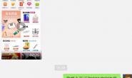 """9月19日丨淘客事件  1.返利转链,商家店铺直接被换  2.陈记淘客大佬被耍""""流氓""""  3.花卷云对抗淘客网站升级"""